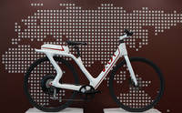Kia - Electric Bicycle Citybike