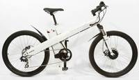 my-e-bike.com - Cell City 26